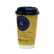 473ml (16oz) Double-walled Paper Cup